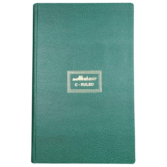 Mahavir C Ruled - Fullscape Size - Lined Register - No.3 (204 Pages) - (Green)