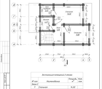 Эскиз - Лист - 5 - План 2 этажа.jpg