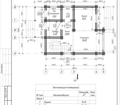 Эскиз - Лист - 4 - План 1 этажа.jpg