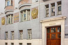 Andreas Neider Haus mit Adler.jpg