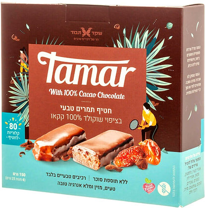 חטיף תמרים טבעי בציפוי שוקולד 100% קקאו