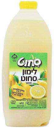 100% לימון סחוט 2 ליטר