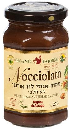 ממרח אגוזי לוז אורגני טבעוני לא חלביNocciolata