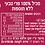 Thumbnail: דומדמניות קפואות 1 ק''ג