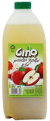תפוח עץ פרימיום 2 ליטר - 100% פרי ללא תוספות