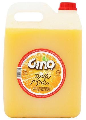 תפוזים 5 ליטר
