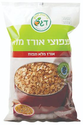 פצפוצי אורז מלא 450 גרם