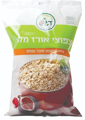 פצפוצי אורז מלא 450 גרם ללא תוספת סוכר ומלח