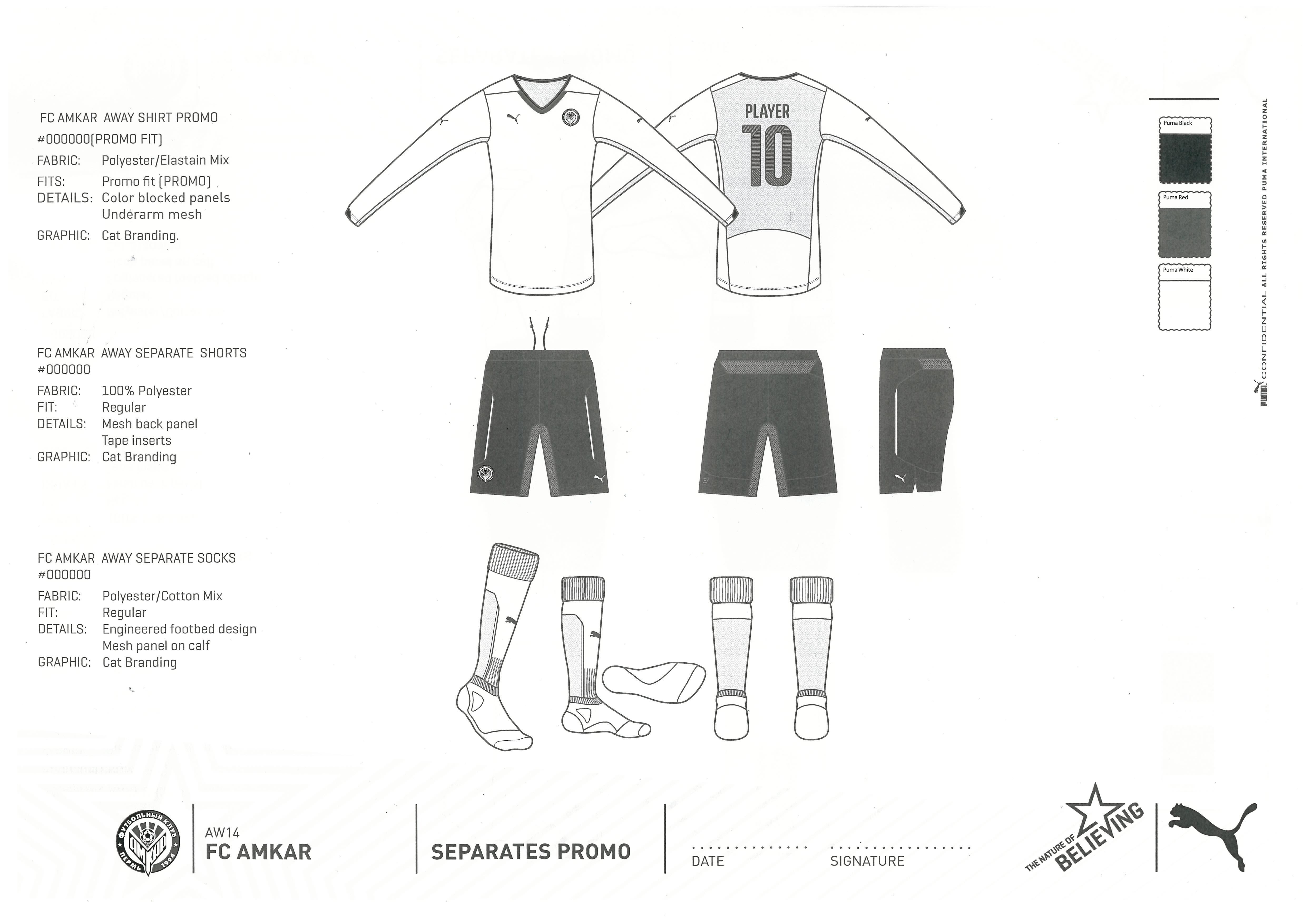 FC Amkar Away Shirt Promo