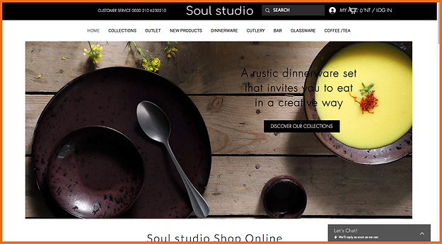 Desktop view of a sample site in Greece constructed by 16 Reasons - Soul Studio firm