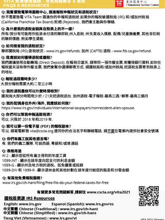 Chinese-VITA 2021-Client (4)1024_2.jpg