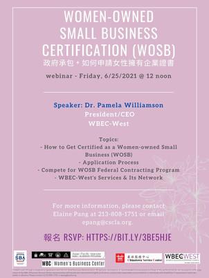 625- WBEC-West-WOSB Certification (1).jp