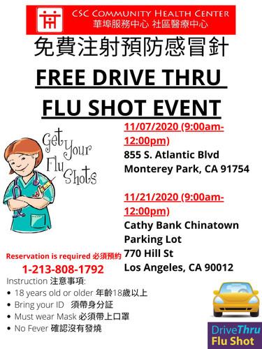 Flu Shot Event Flyer.jpg