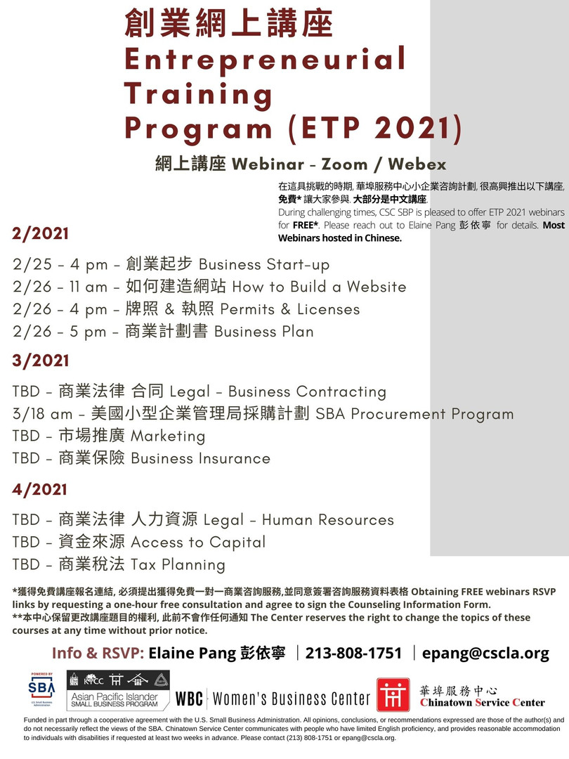 ETP 2021.jpg