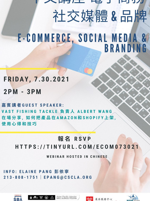 73021- Social Media and E-Commerce (2).jpg
