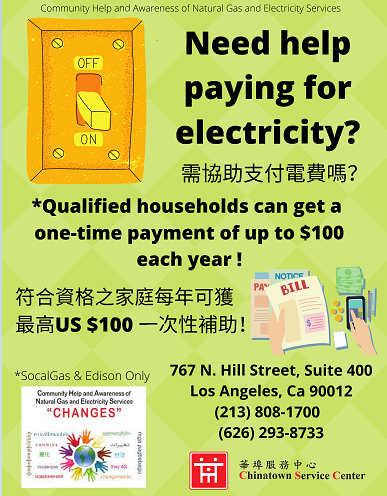 CHANGES flyer.PNG