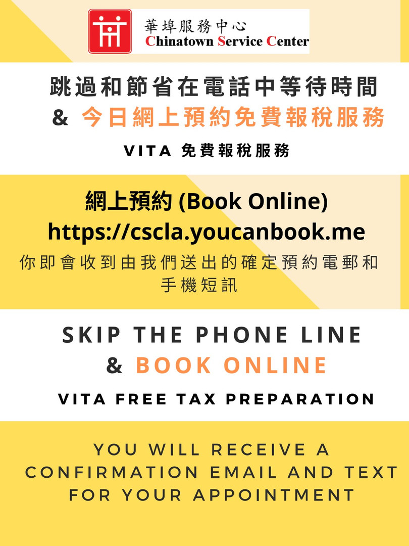 Flyer-VITA Book Online Promo.jpg