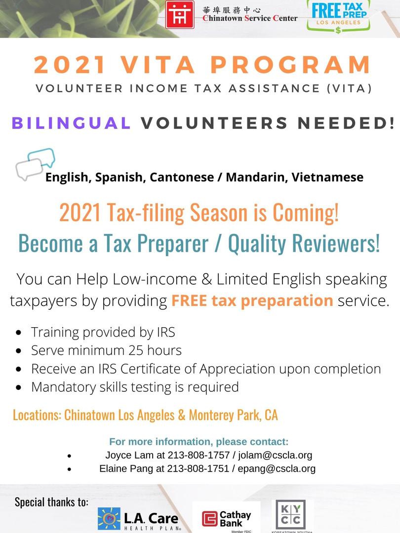 VITA Volunteer 2021.jpg