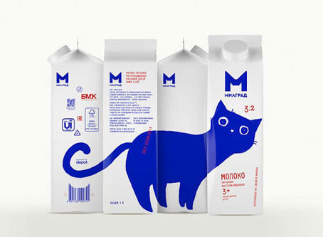 Adorable Blue Cats Are Designed Across All Sides of a Milk Carton