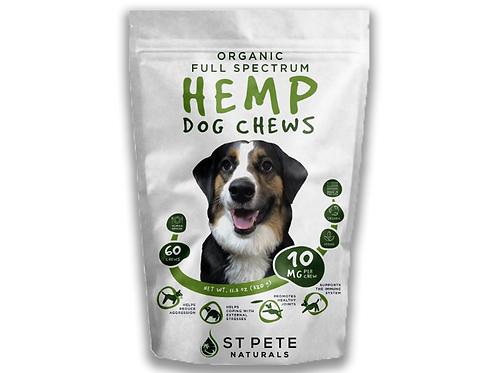 CBD Dog Treats 300 mg (60 Count)