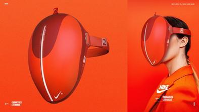 Designer Proposes Futuristic NIKE Skincare LED Mask to Encourage Self-Development(DesignBoom)