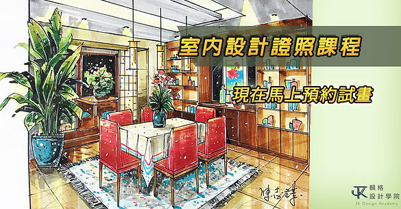 2020-05-14 FB Ad.jpg