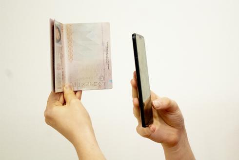 selfie-biometrics-and-id-document-check-GOVUK.png
