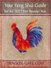 Coming soon! 2017 Feng Shui eBook