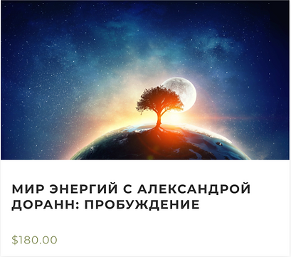 World of Energy II.png