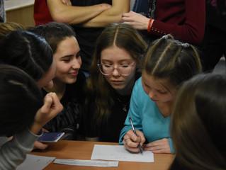 Школьники поиграли в экономику с помощью Сбербанка