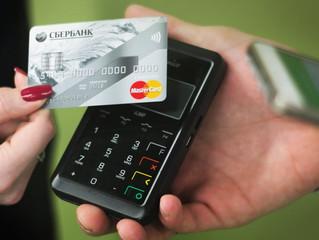 Наравне с мировыми державами: в Курганской области по банковским картам можно будет снимать наличные