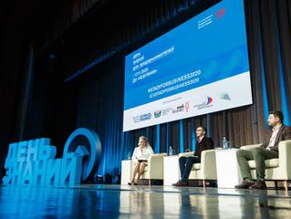 Сбербанк выступил генеральным партнером форума «День знаний для предпринимателей»