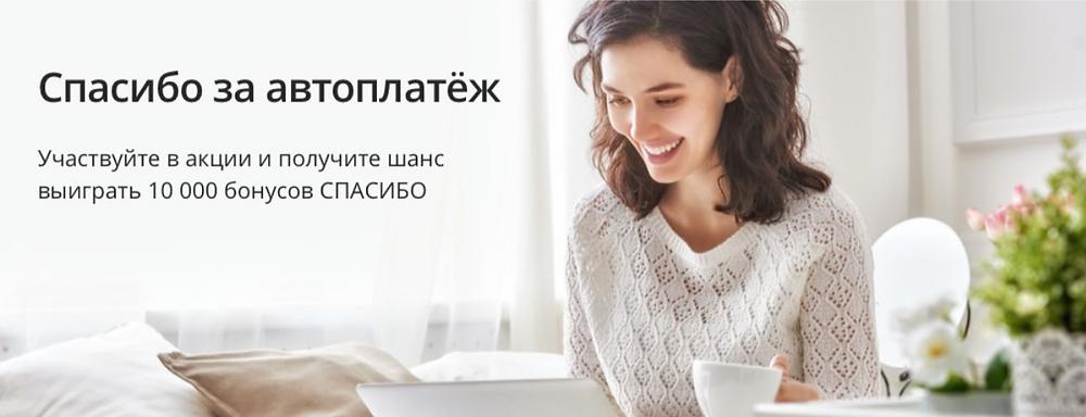 Фото с сайта sberbank.ru