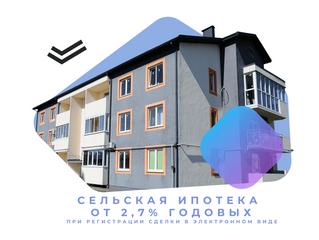 Сбер в Тюменской области принял более 200 заявок по программе «Сельская ипотека»
