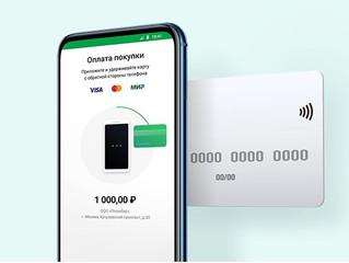 Смартфон вместо кассы: предприниматели выбирают новые способы приема платежей