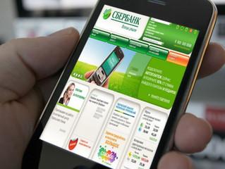 Более 160 тысяч платежей в Зауралье ежемесячно совершаются автоматически