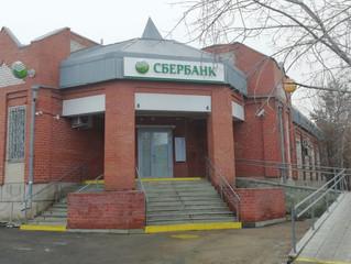 Сбербанк открыл обновленный офис в Макушино