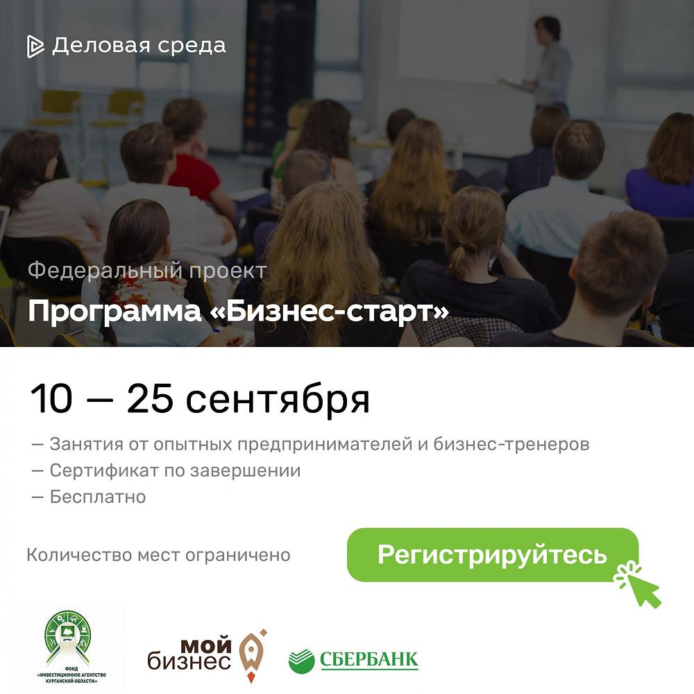 Фото с сайта invest45.ru