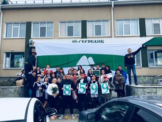 Команда Курганского отделения Сбербанка вошла в десятку лучших на всероссийском автоквесте