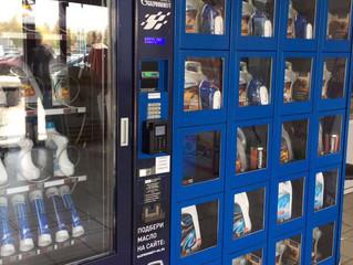 Купить кофе, снэки и линзы в торговых автоматах Кургана теперь можно без наличных