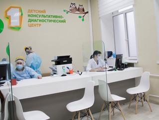 В Тюмени при поддержке Сбербанка обновили детский консультативно-диагностический центр