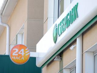 Банкоматы Сбербанка в Зауралье становятся бесконтактными