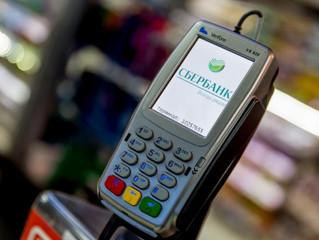 Зауральцы оплачивают коммунальные услуги в магазинах
