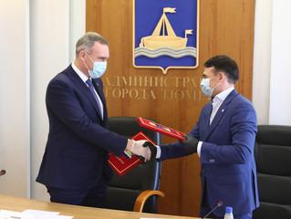 Сбербанк и администрация Тюмени подписали соглашение о реализации совместных проектов