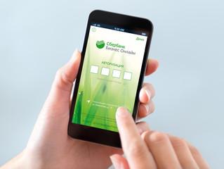 Сбербанк обновил мобильное приложение «Сбербанк Бизнес Онлайн» для iPhone