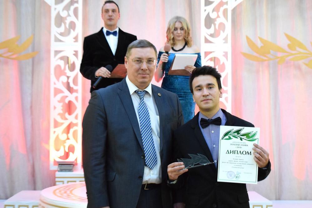 Фото с сайта КГУ