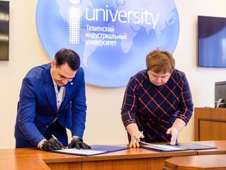 Сбер и ТИУ подписали «Зеленый меморандум»