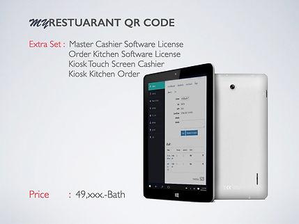Qr code Presentation.001.jpg