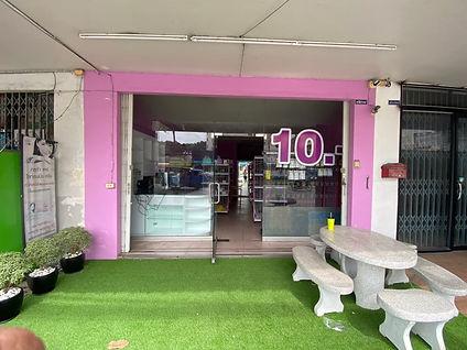 ร้าน BB Shop จ_0.สงขลา_๒๐๑๒๒๖.jpg