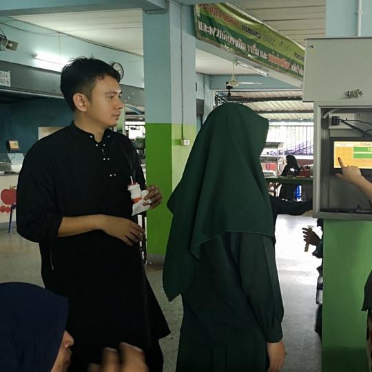 โรงเรียนธรรมมิสลาม 130662_๑๙๐๗๐๒_0002.jp